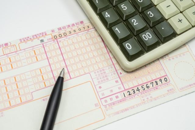 源泉所得税納付期限
