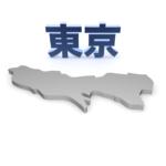 住民税がかからない年収-東京都