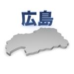 住民税がかからない年収-広島県