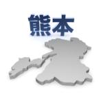 住民税がかからない年収-熊本県